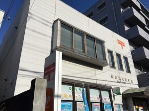 横浜馬場郵便局