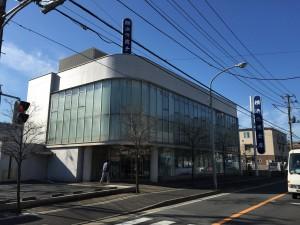 横浜信用金庫馬場支店