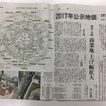 公示価格からみる横浜・鶴見の動向