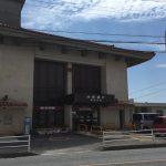 沖縄県の物件・決済