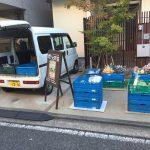 横浜市鶴見区北寺尾1丁目で野菜の移動販売行なっております
