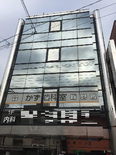 城南医療ビル 外観